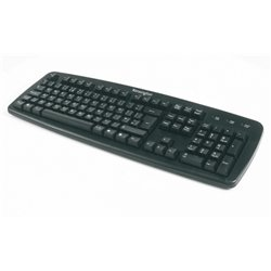 Clavier ordinateur Valukeyboard / USB / PS2