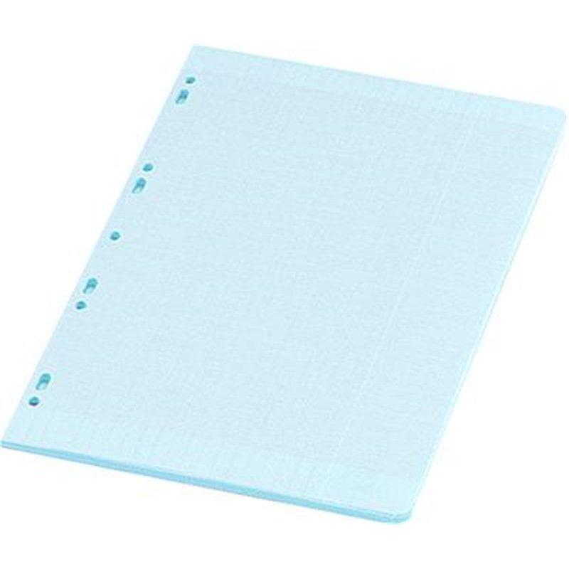 Feuillet recharge classeurs 100 pages A4 seyes 80g  - Bleu (Etui de 50)
