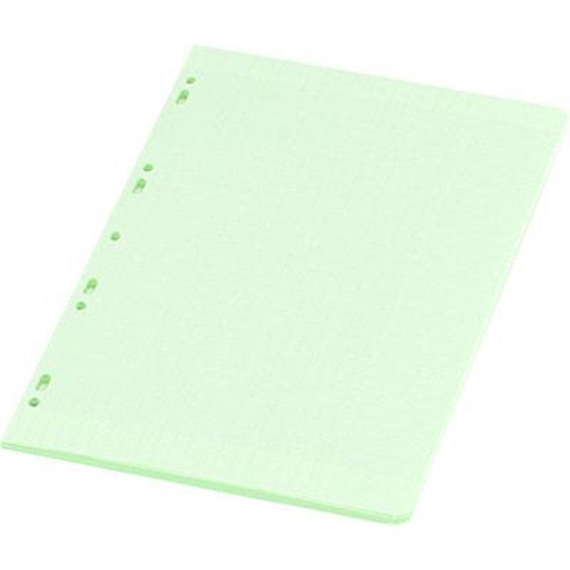 Feuillet recharge classeurs 100 pages A4 seyes 80g  - Vert (Etui de 50)