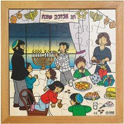Puzzle à thème la fête de hanukkah