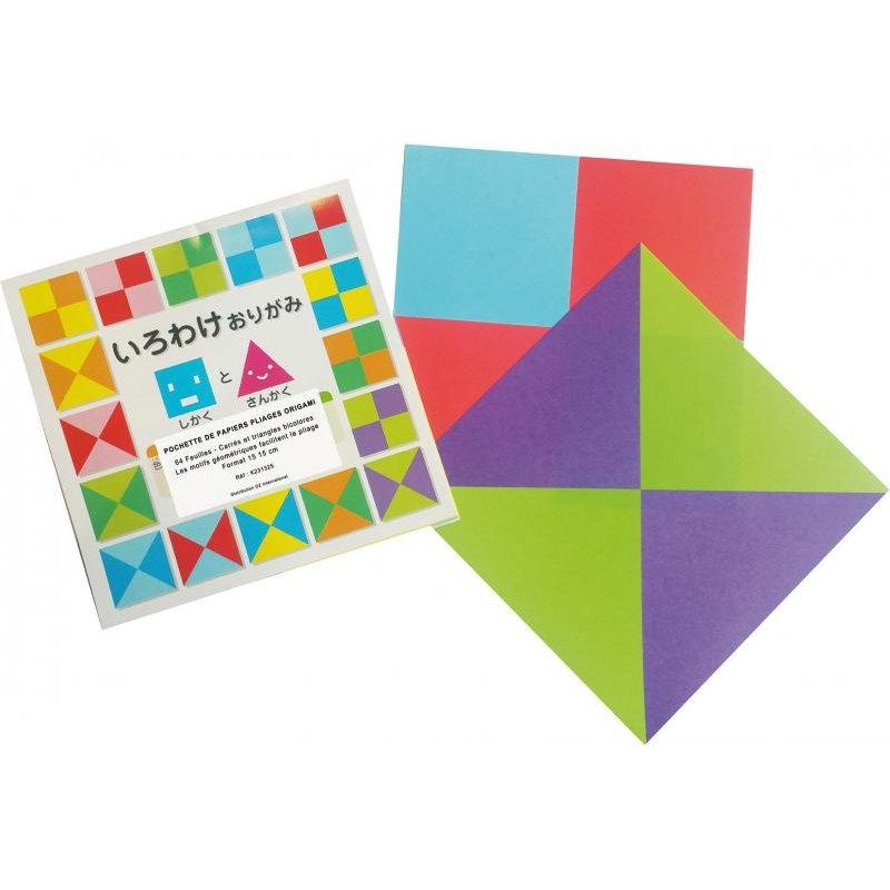 Pochette 64 feuilles papier origami 15x15 cm